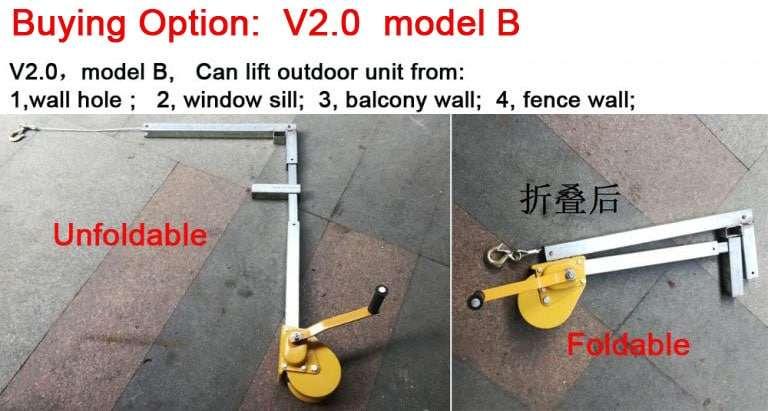 AC-Outdoor-lifting-tool-V2-model-B