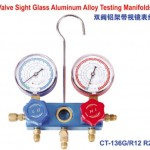 2-valve sight glass aluminum alloy testing manifolds