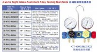 4-valve digital aluminium alloy testing manifolds