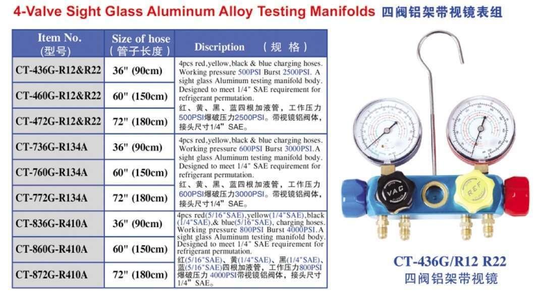 4-valve sight glass aluminium alloy testing manifolds