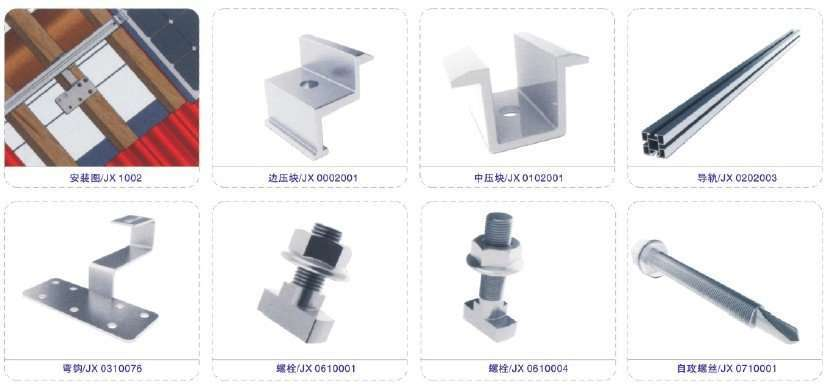 Air Conditioner Parts Solar Pv Panel Pitched Roof Mounting
