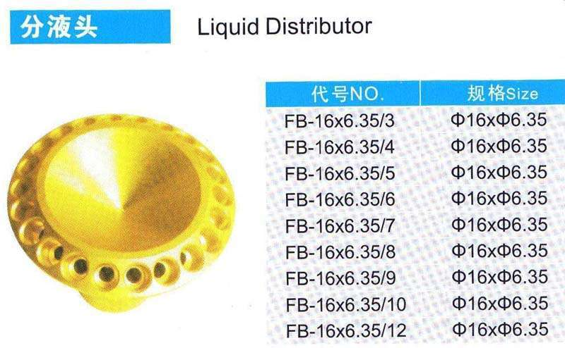 Brass Liquid Distributor
