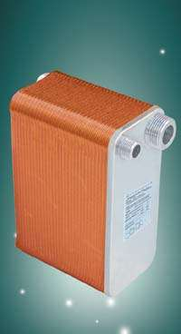 BPHE B3-015 Brazed Plate Heat Exchanger