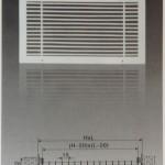 Linear Air Diffuser