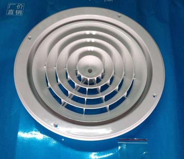 Round Air Diffuser Aluminium