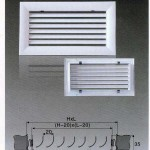 Single Deflection Supply Air Grille