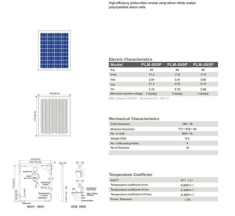 Solar Panel 50W polycrystalline