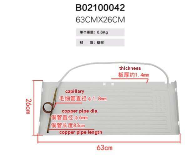 Roll bond evaporator 40