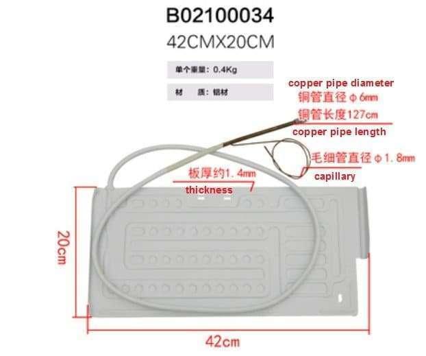 Roll bond evaporator 38