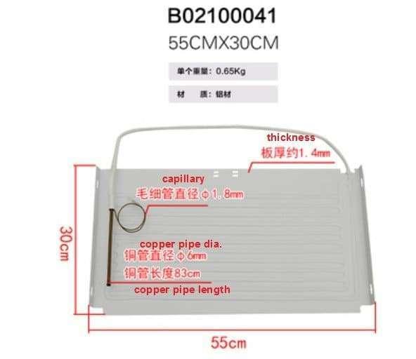 Roll bond evaporator 18