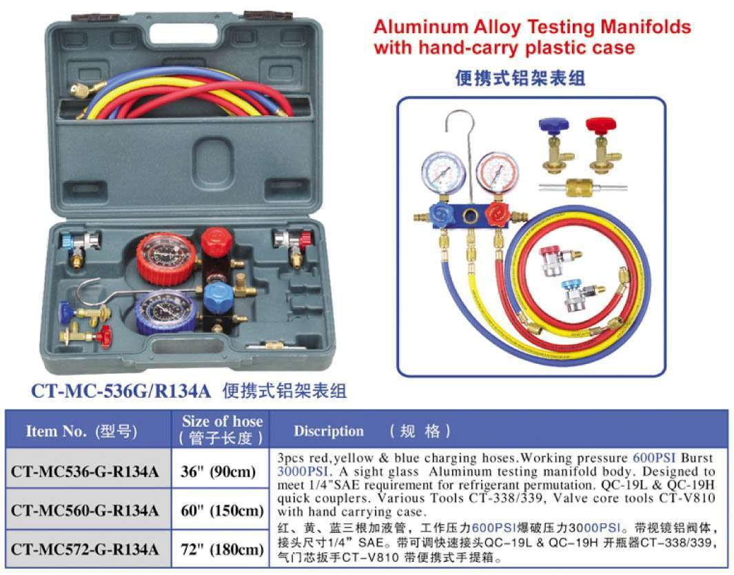 aluminum alloy testing manifolds with hand-carry plastic case-2