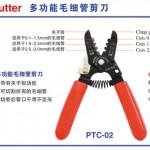 Capillary Tube Cutter
