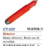 Copper tube deburrer