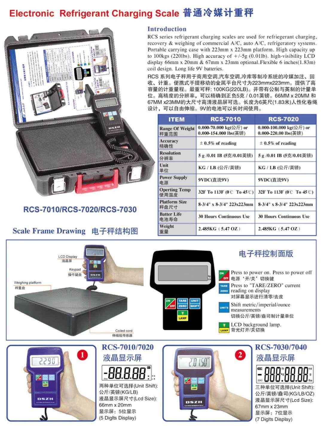 electric refrigerant charging scale