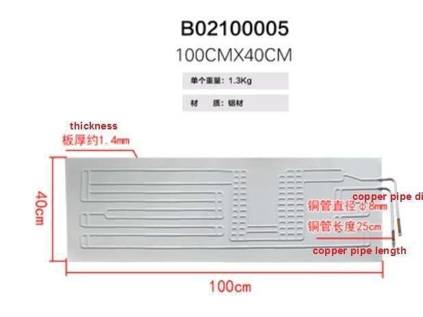 Roll bond evaporator 30