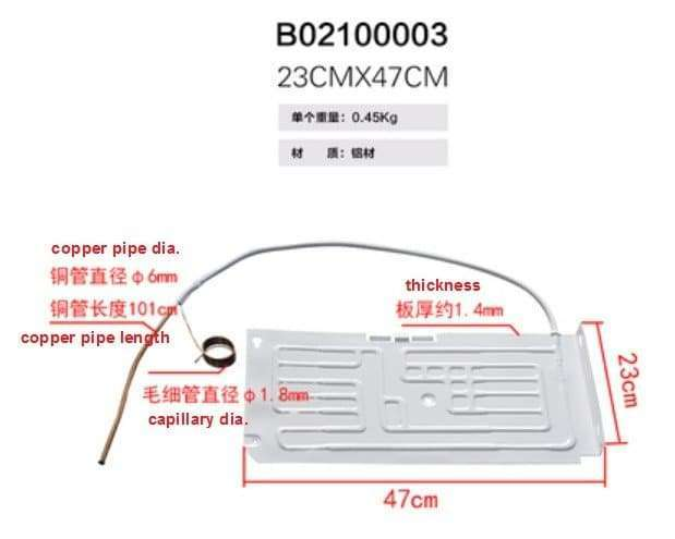 Roll bond evaporator 22