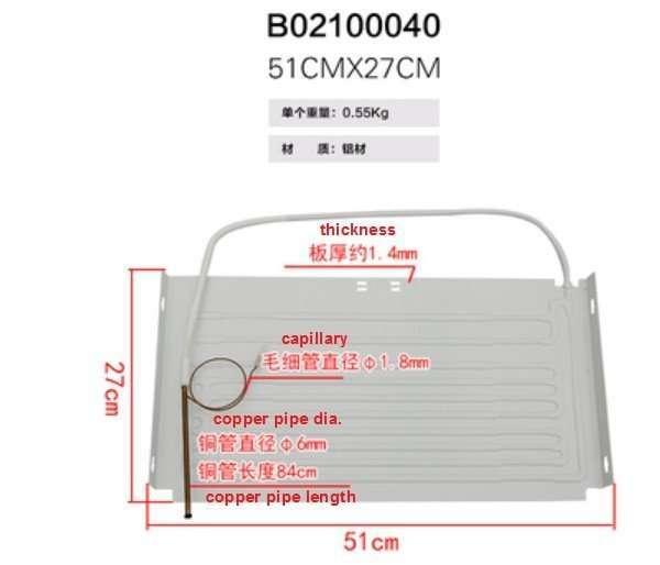 Roll bond evaporator 24