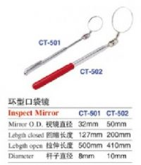 Copper tube inspect mirror