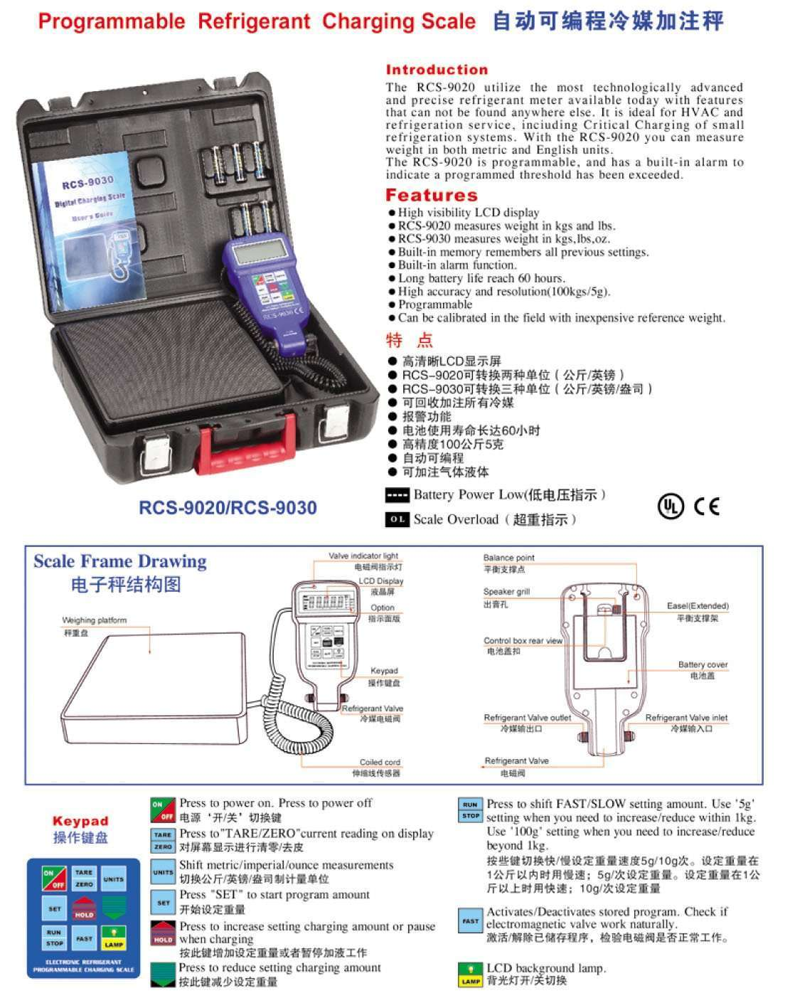 programmable refrigerant charging scale