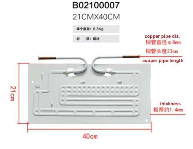 Roll bond evaporator 16