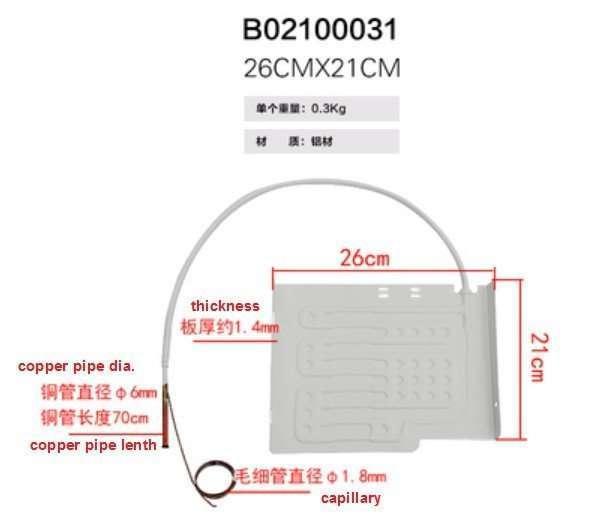 Roll bond evaporator 14