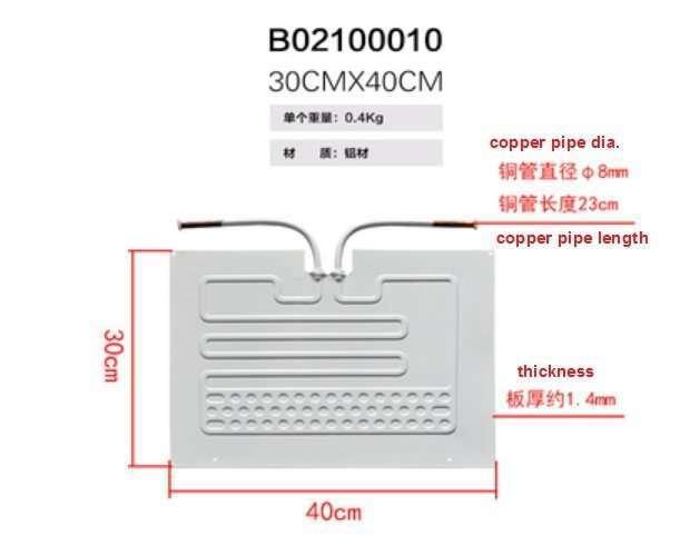 Roll bond evaporator 10