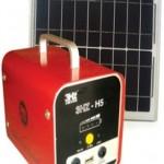 10W Solar PV System