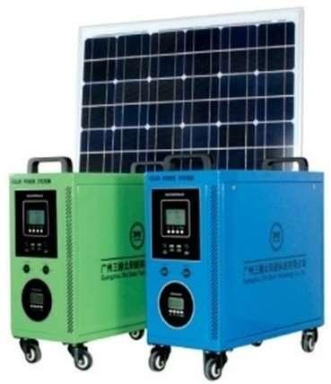 150W Solar PV System