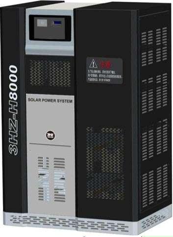 8000W Solar PV System