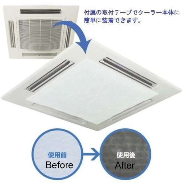 Air Conditioner Indoor Unit Air Filter Cover Anti Bacteria