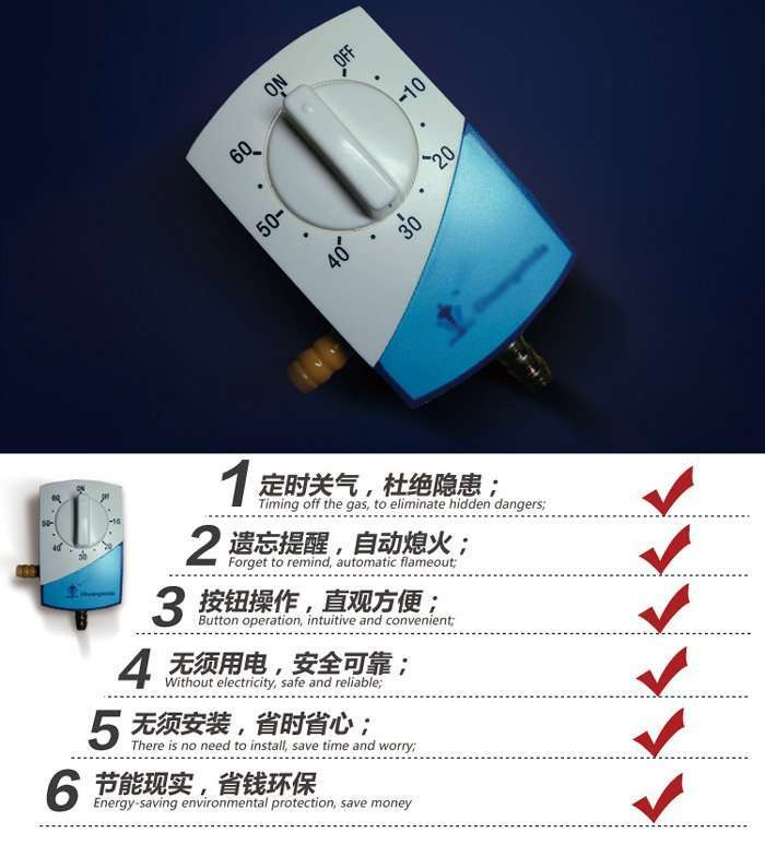 Gas timer,Gas stove timer, Gas burner timer, Gas cooker timer