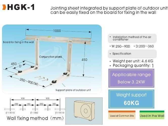 Smartclima » Japanese Style Split Air Conditioner Bracket