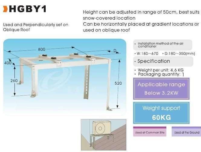 Refrigeration parts ground air conditioner bracket single for Ground air conditioner