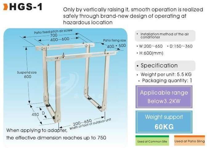 Ceiling-hanged air conditioner bracket