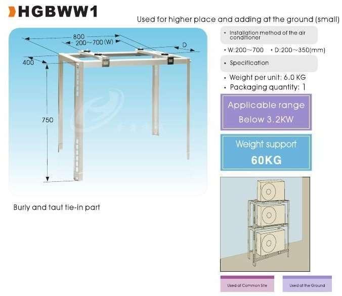 Ground air conditioner bracket-Single layer