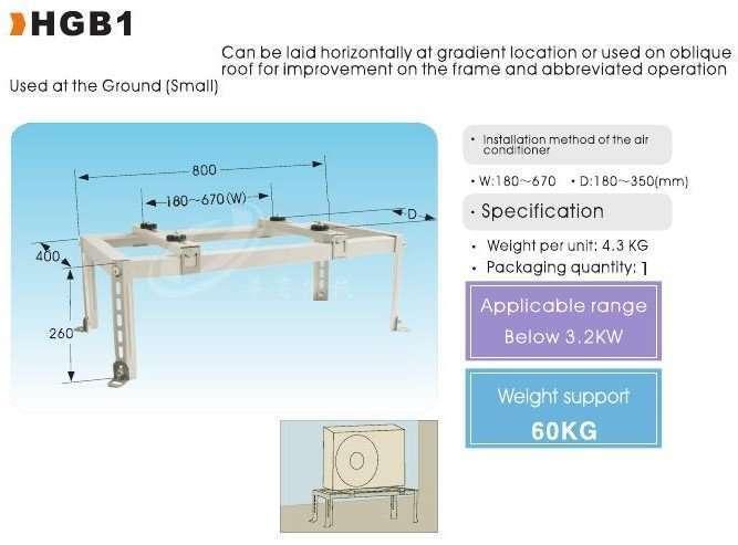 Ground air conditioner bracket single layer manufacturer for Ground air conditioner