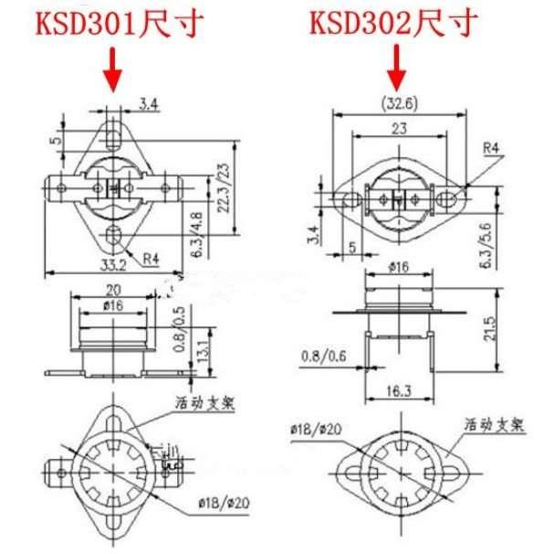 KSD301 is flat feet;KSD302 is bent feet.