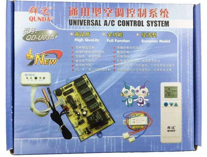 Universal Air conditioner control system QD-U03A+ 2