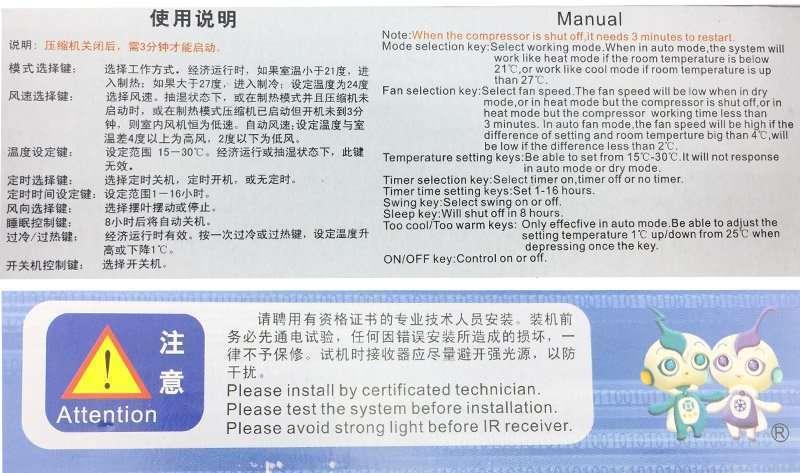 Universal Air conditioner control system QD-U03A+ 8