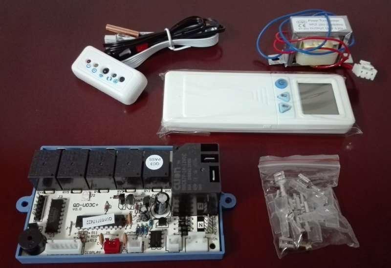 QD-U03C+ components