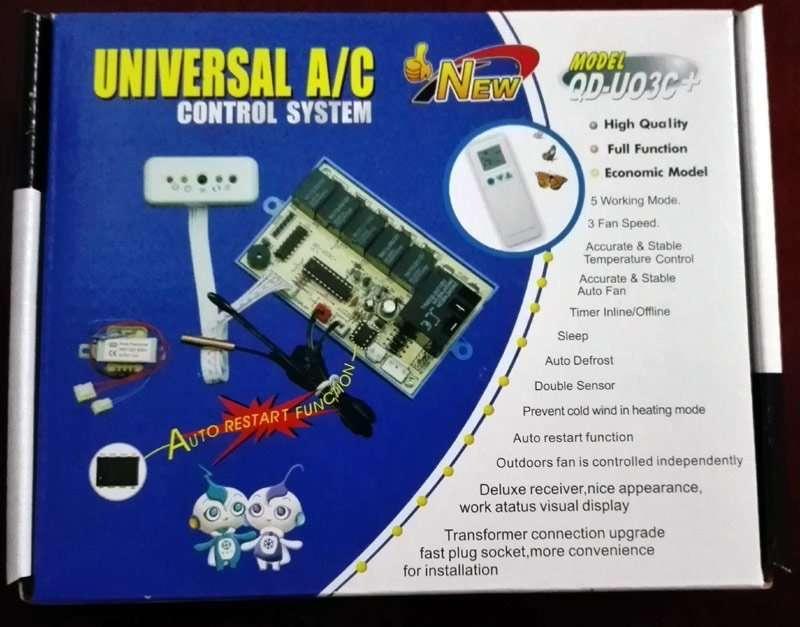 Universal air conditioner control system qd u03c manufacturer universal air conditioner control system qd u03c publicscrutiny Choice Image