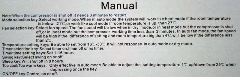 QD-U03C+ manual