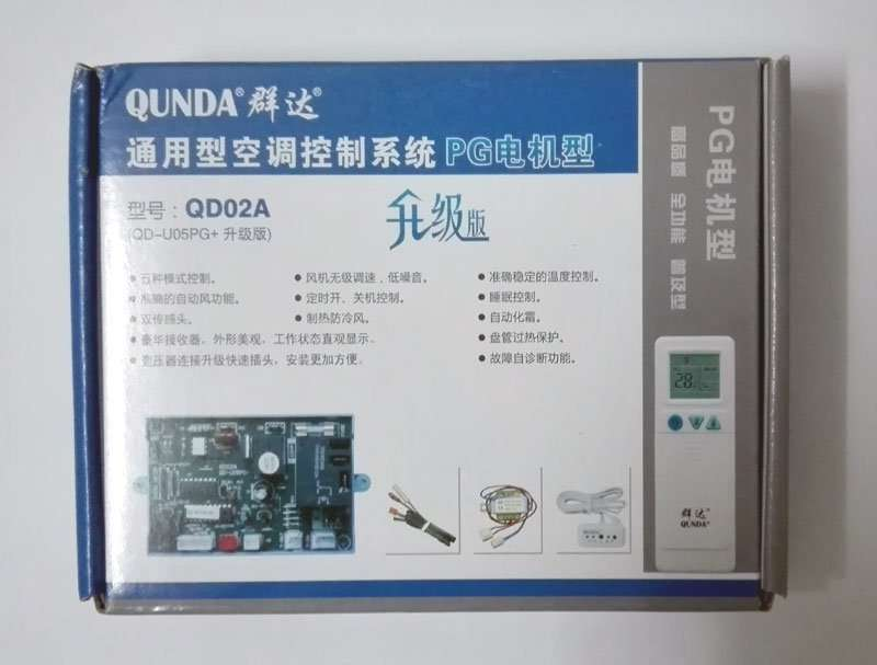 QD-U05PG+ AC control system latest model