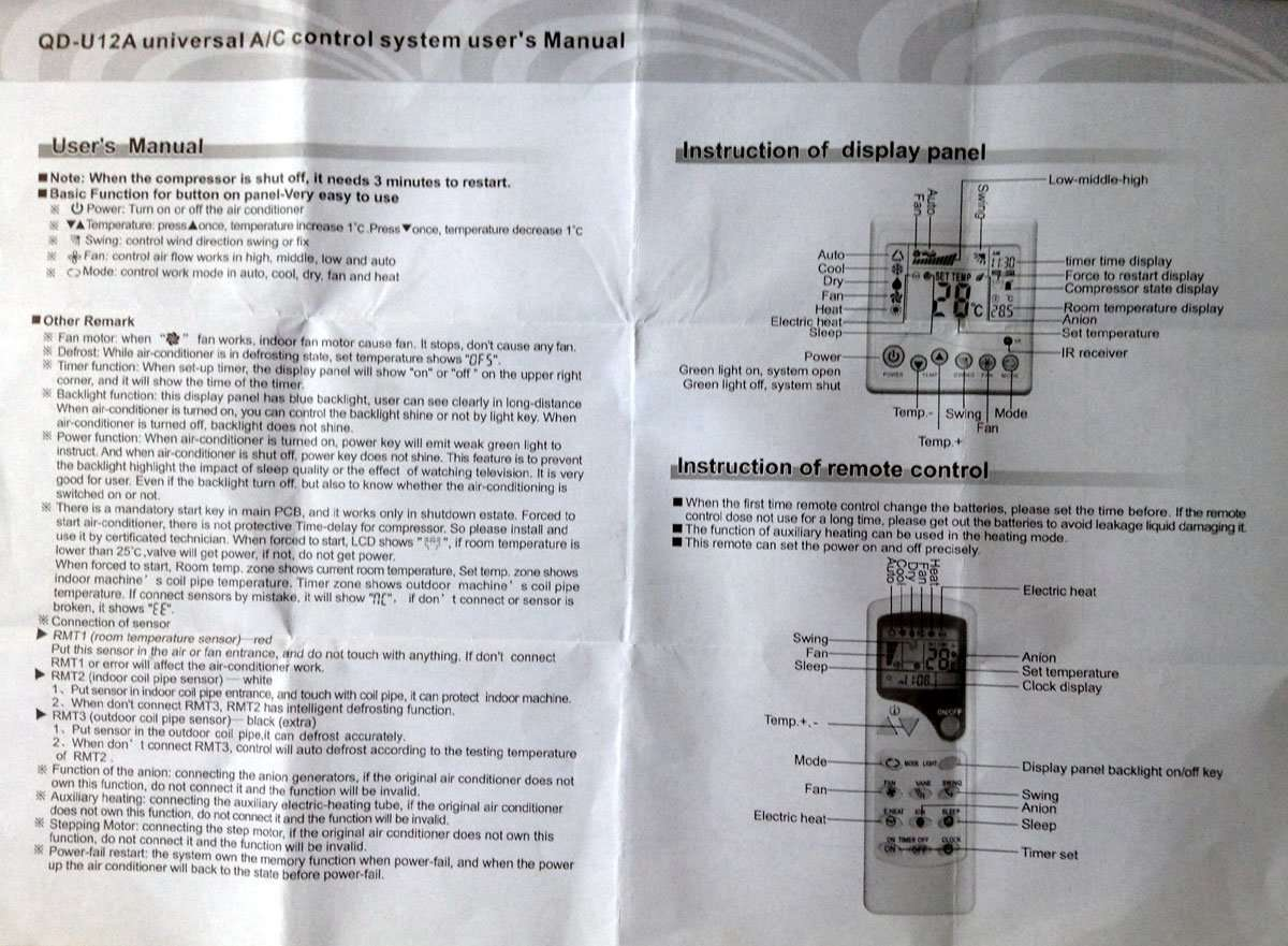 QD-U12A-user-manual