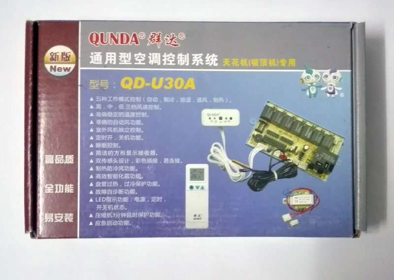 QD-U30A-color-package