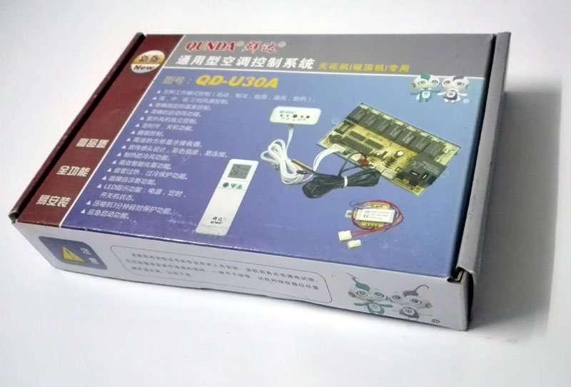 QD-U30A-package