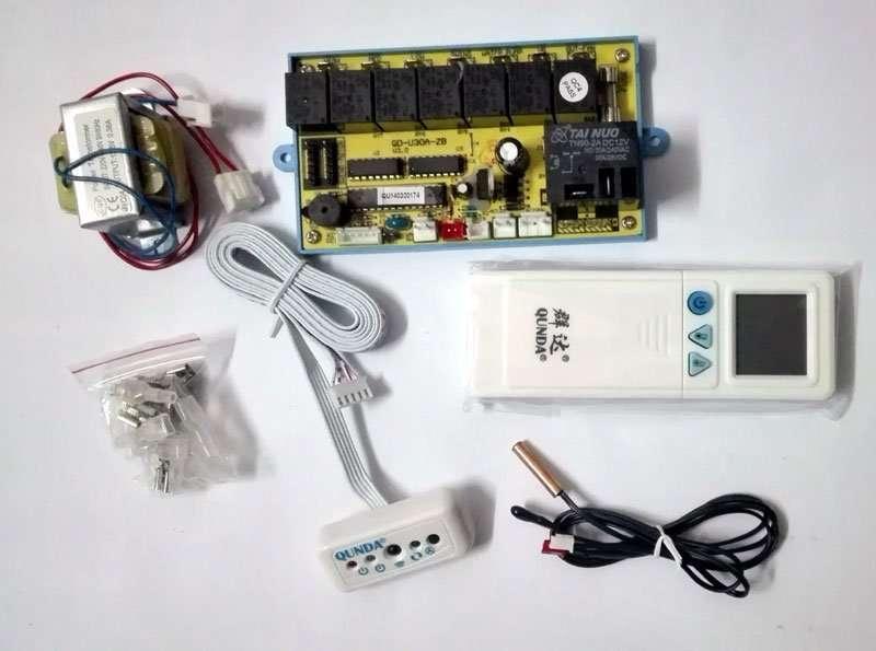 QD-U30A-parts