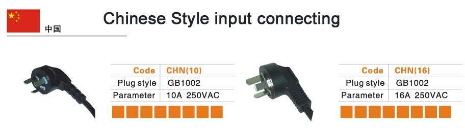 Chinese-Style-input-connect