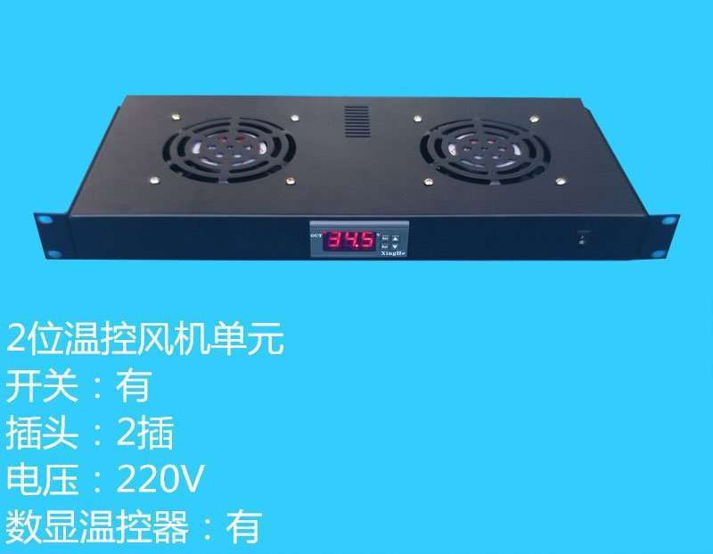 rack-mountable-fan-unit-with-2-fans-with-temperature-controller
