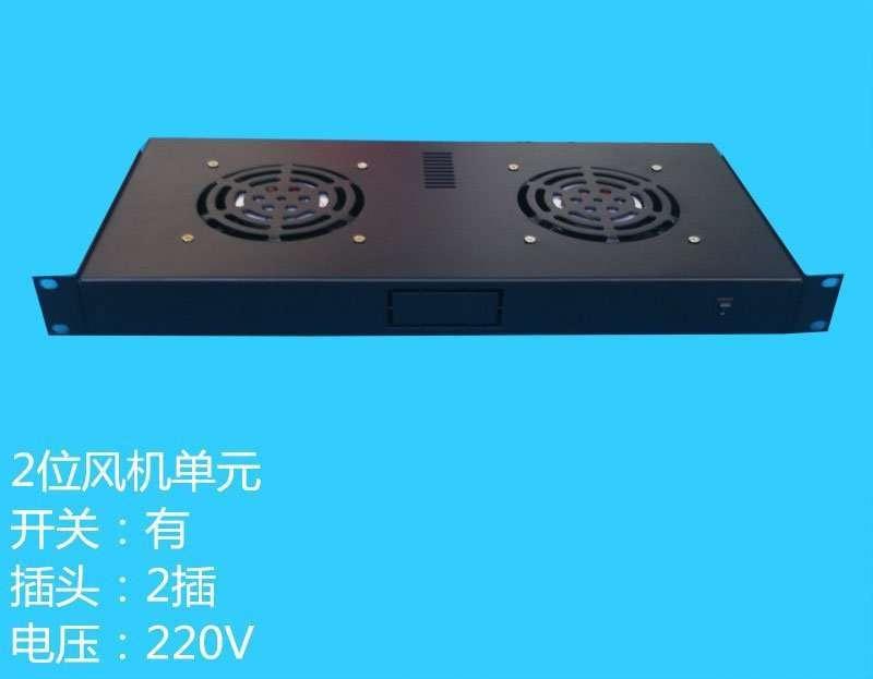 rack-mountable-fan-unit-with-2-fans-without-temperature-controller